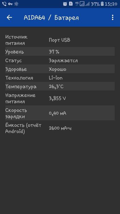 Screenshot_20180306-152005.jpg