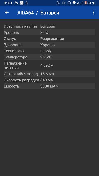 Screenshot_20200128-010121.png