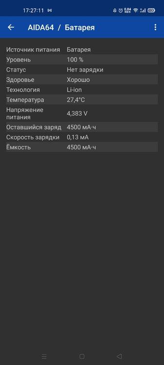 Screenshot_2021-01-06-17-27-11-67_1b0813e039defa1202c7e7c77137d1c1.thumb.jpg.8ec878fbf114cebdd657efd67497d7cb.jpg