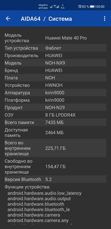 Screenshot_20210514_050001_com.finalwire.aida64.jpg
