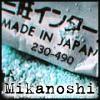 GPU power consumption - last post by Mikanoshi